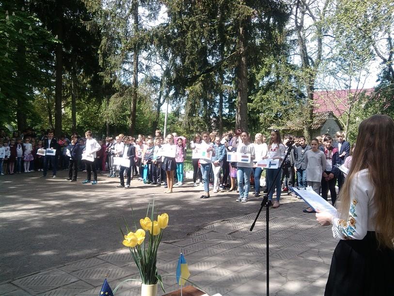 Картинки по запросу Загальношкільна лінійка «Україна – європейська держава»
